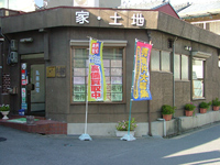 宇治市の不動産の売買・賃貸・土地のご相談なら小倉駅近くの丸善住宅まで